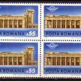 Romania L796.4x Centenarul Garii de Nord 1972 bloc 4 - Timbre Romania