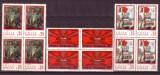 Romania L764.4x Semicentenarul PCR   1971 bloc 4