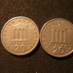 SET 2 monede -20 DRAHME, GRECIA, 1976, 1982