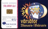 Cartela telefonica Varsator, Rom 88a