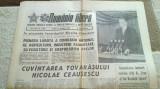 ziarul romania libera 27 decembrie 1986 (cuvantarea lui ceausescu la plenara )