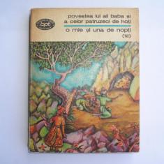Povestea lui Ali Baba si a celor patruzeci de hoti - 1001 nopti (12), p10 - Carte de povesti