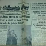 Ziarul romania libera 10 octombrie 1981-vizita lui ceausescu la in jud. calarasi