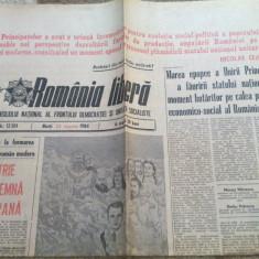 ziarul romania libera 24 ianuarie 1984-125 ani de la unirea munteniei cu moldova