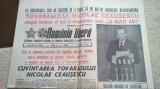 Ziarul romania libera 26 ianuarie 1988 (ziua de nastere a lui ceausescu )