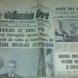 Ziarul romania libera 3 ianuarie 1981 (mesajul de anul nou a lui ceausescu)
