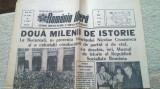 Ziarul romania libera 9 mai 1972 -deschiderea muzeului de istorie a romaniei