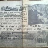 Ziarul romania libera 26 septembrie 1986 (vizita lui ceausescu in jud. prahova )