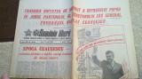 romania libera  19 iulie 1985-20 ani de cand ceausescu este  secretar genera PCR