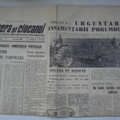 Ziarul SECERA SI CIOCANUL