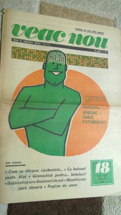 ziarul   veac nou  4 mai 1973 foto mare