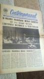 ziarul contemporanul 27 mai 1977 (conferinta nationala a scriitorilor )