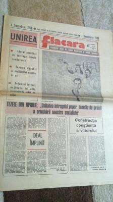 ziarul flacara 25 noiembrie 1988 (70 de ani de la unire ) foto