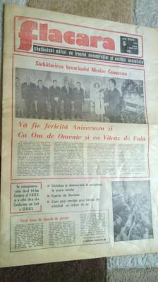 ziarul flacara 1 februarie 1985 (sarbatorirea tovarasului nicolae ceausescu) foto