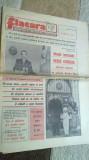 ziarul flacara 6 ianuarie 1988 (mesajul lui ceausescu de anul nou )