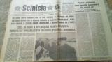 ziarul scanteia 22 martie 1989 (vizita lui ceausescu in jud. hunedoara )