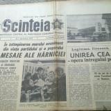 Ziarul scanteia 1 decembrie 1977 (59 de ani de la marea unire )