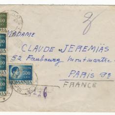 RFL 1946 ROMANIA plic de inflatie cu 5 timbre spre Franta, tarif 3900 lei - Timbre Romania