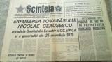 Ziarul scanteia 1 decembrie 1970 (52 de ani de la unire )