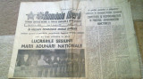romania libera 15 decembrie 1989-ultima mare adunare nationala a lui ceausescu