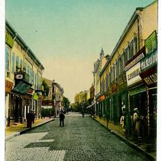 2593 - GALATI, Str. Domneasca - old postcard - unused - Carte Postala Moldova 1904-1918, Necirculata, Printata