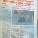 Ziarul saptamana 4 ianuarie 1986 (mesajul de anul nou a lui ceausescu )