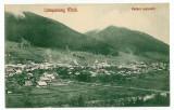 2663 - CAMPULUNG MOLDOVENESC, Bucovina, Panorama - old postcard - unused