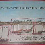 BRAZILIA 1992 - CORABII - NEUZATE - Timbre straine