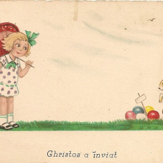 Carte postala - Christos a inviat - 1928