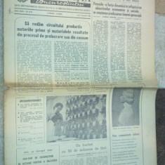 Ziarul informatia bucurestiului 7 ianuarie 1980-elena ceausescu, ziua de nastere