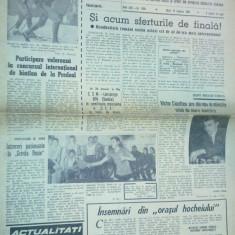 ziarul sportul popular 17 ianuarie 1967