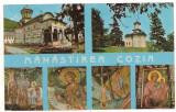 Carte postala(ilustrata)-MANASTIREA COZIA-colaj