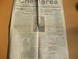 Chemarea 29 12 1919