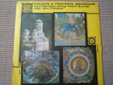 colinde si concerte religioase disc vinyl lp corul filarmonicii enescu enachescu
