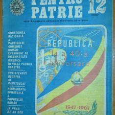 Revista pentru patrie nr.12/1987 - Revista casa