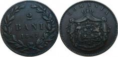 Moneda din Cupru 2 Bani HEATON  1867 foto