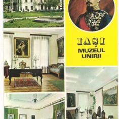 Carte postala(ilustrata)-IASI-colaj - Carte Postala Moldova dupa 1918, Necirculata, Printata