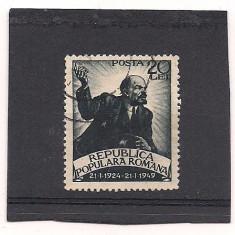 Timbre-Romania 1949 A 25 a ANIVERSARE A MORTII LUI V.I.LENIN.-serie stampilata