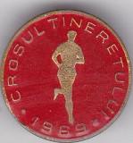 Insigna sport atletism Crosul Tineretului 1969