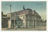 CHISINAU : TEATRUL NATIONAL - 1925,circulata,timbre