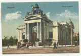 CHISINAU : BANCA ORASULUI - 1925,circulata,timbre