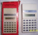 DE COLECTIE: calculator MBO FOREL 12-stare foarte buna, ca nou, functioneaza, ambalaj original, 1982 -40 ani vechime!!