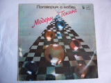 MODERN TALKING - LET'S TALK ABOUT LIFE , VINIL