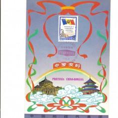 Prietenia dintre China si Romania, 1980, ilustrata maxima - Timbre Romania, Oameni, Stampilat
