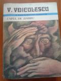 CAPUL DE ZIMBRU - V. Voiculescu