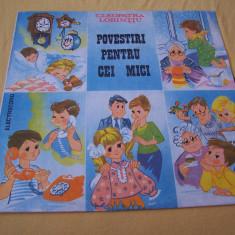 POVESTIRI PENTRU CEI MICI, VINIL - Muzica pentru copii