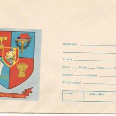 Plic(intreg postal)-STEMA JUDETULUI CLUJ NAPOCA, Dupa 1950