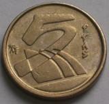 5 pesetas 1992