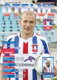 Revista Otelul nr 6, august 2012, Giurgiu, poster Inkango