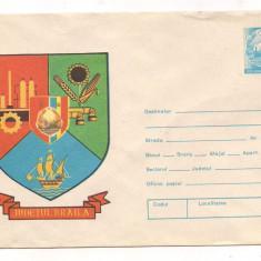 Plic(intreg postal)-STEMA JUDETULUI BRAILA, Dupa 1950